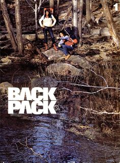 First Issue of Backpacker Magazine
