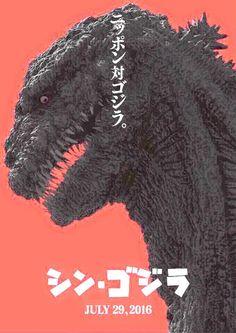 Meet Godzilla 2016! (Shin Godzilla) by RayTom.deviantart.com on @DeviantArt