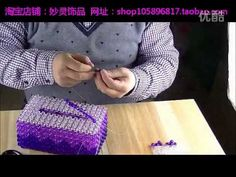 How to bead tissue box: Plum pattern tissue box 1/8 - YouTube