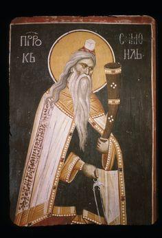 Gračanica, Samuel the Prophet (Prorok Samuil)