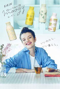 いいわたし、いい暮らし。KIRIN moogy ムーギー 生姜とハーブのぬくもり麦茶 Art Direction, Advertising, Typography, Skin Care, Japan, Graphic Design, Poster, Calligraphy, Image