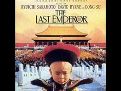 The Last Emperor OST - 06 Rain (I Want a Divorce) - YouTube
