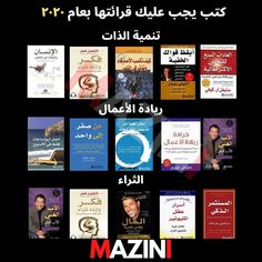 Top Books To Read, Good Books, My Books, Book Qoutes, Words Quotes, Book Club Books, Book Lists, Vie Motivation, Learning Websites
