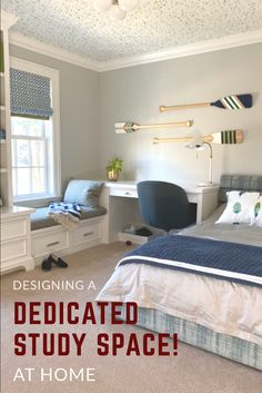 How to design a dedicated study space at home with advice from award-winning interior designers who have worked with families for decades on creating homes that work best for them. CLICK TO READ MORE #study #studyathome #homeschool #homeschooling #virtuallearning #hybirdlearning #blendedlearning #backtoschool2020 #backtoschool #kidsoffice #studyspacedesign #interiordesign #homeoffice