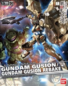 1/100 Gundam Gusion / Gusion Rebake - Release Info, Box art and Official Images - Gundam Kits Collection News and Reviews