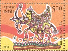 India Post    Stamps 2010 - ASTROLOGICAL SIGNS    SAGITTARIUS