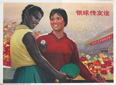 Mao's Mad Men: Chinese posters on show for first time in Britain Chinese Propaganda Posters, Chinese Posters, Propaganda Art, Communist Propaganda, Frida And Diego, Calendar Girls, Anti Racism, China Painting, Advertising Poster