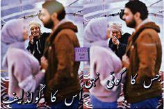 Fun Qoutes, Best Qoutes, Urdu Quotes, Punjabi Poetry, Bindas Log, Love Poetry Urdu, Hilarious, Funny, Captions