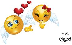 . Emoji Images, Postcard Template, Tweety, Words, Face, Smileys, Color Yellow, Fictional Characters, Orange