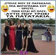 Greek, Jokes, English, Greek Language, English Language, Lifting Humor, Chistes, Work Funnies, Hilarious Stuff