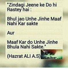 Hazrat Ali Sayings, Imam Ali Quotes, Sufi Quotes, Quran Quotes, Words Quotes, Muslim Love Quotes, Islamic Love Quotes, Islamic Inspirational Quotes, Good Life Quotes