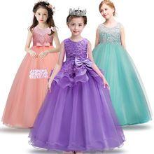 3-15yrs Girl Dress Kids Wedding Bridesmaid Children Girs Dresses Summer 2016 Evening Party Princess Costume Lace Girls Clothes(China)
