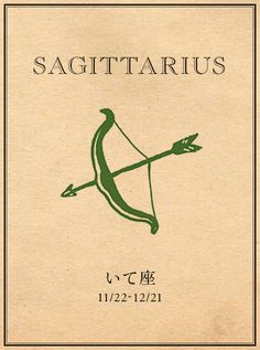 Sagittarius the Archer-Sagittarians have a positive outlook on life, are full of enterprise, energy, versatility, adventurousness and eagerness to extend experience beyond the physically familiar