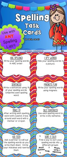 Spelling Task Cards to use with ANY list. Hands-on, interactive, and FUN practice that incorporates reading, writing, and spelling. TeacherKarma.com