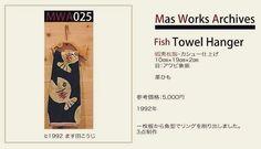 木工作品集 205 Woodcraft works portfolio 205 #木工作品 #さかなのデザイン #タオルハンガー #woodcraft #fishsculpture #towelhanger http://ift.tt/1Nq0R26