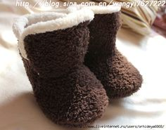 Booties tutorial