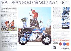 Honda Monkey (Japanese)