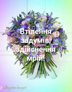 Growing Vegetables, Hanukkah, Good Morning, Floral Wreath, Happy Birthday, Bouquet, Halloween, Holiday, Flowers