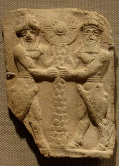 The Star of Ishtar, a Babylonian symbol, depicted on a clay plaque from ancient Babylonia. The Metropolitan Museum of Art, New York City, NY.    Photo by Babylon Chronicle