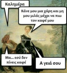 Funny Greek Quotes, Funny Quotes, Ancient Memes, Funny Stories, Picture Video, Lol, Movie Posters, Pictures, Humor