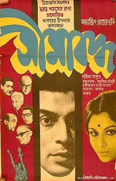 Simaboddha - Satyajit Ray #SatyajitRay #gupigaen baghabayen #sukumarray #movies #bengali #hirokrajardeshe #bengali #kolkata #india #oscar