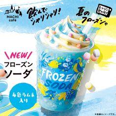 マチカフェフローズンのラインナップを紹介!! Food Poster Design, Menu Design, Banner Design, Japan Graphic Design, Graphic Design Posters, Sparkling Drinks, Summer Banner, Food Banner, Food Advertising