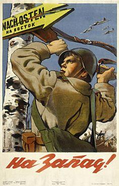 СВЕДЕНИЯ     Иванов В. С. На запад! Москва; Ленинград 1943