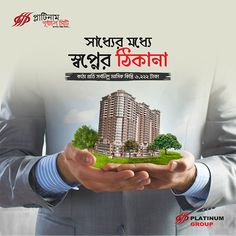 Platinum Group, Real Estate Ads, Photoshop, Real Estate Signs, Real Estate Advertising