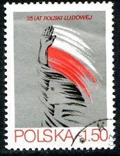 Poland Stamp Scott #2349 Polish Peoples Republic 1979 CTO