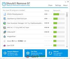 Should I Remove It? 1.0.4.36591  Should I Remove It?--起動時の画面--オールフリーソフト