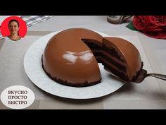 Pas de four ✧ Comment préparer rapidement et facilement ✧ Un gâteau au chocolat très délicieux - YouTube
