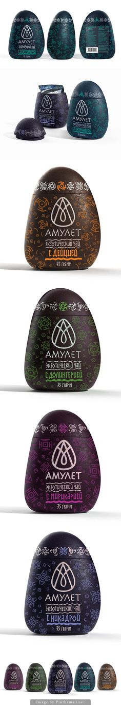 AMULET TEA A collaborative student project : naming, packaging, ad ideas for a new brand of tea for people who like esoterism, magic, etc.
