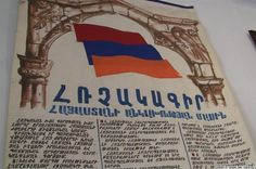Armenia's Declaration on Independence, 23 August 1990