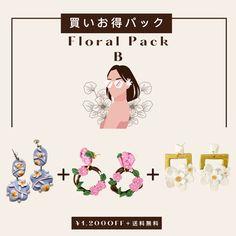 [floral pack B] 3 in 1 💐春にめっちゃ合うの花モチーフピアスセットが好きの方におすすめ Designer Earrings, Packing, Floral, Bag Packaging, Flowers, Flower