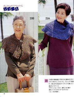 Free Crochet Scarf Patterns for Middle-Aged Women