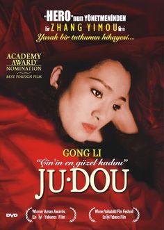 菊豆  Ju Dou