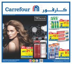 36 Best Carrefour UAE Offers images in 2017 | Uae, Wicker