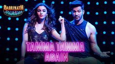 Presenting Tamma Tamma AgainOf Badrinath Ki Dulhania (2017) Full HdVideo Song With High Quality Audio Only on oSongspk.Com. Tamma Tamma Again Song Starring by Varun Dhawan, Alia Bhatt and Music Directed by Tanishk Bagchi. Badrinath Ki Dulhania (2017) Movies all VideoSongs In...