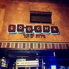 One of our favorite spots in #telaviv #goocha #dizengoff #fridaynight #datenight #weekend #tlvliving (at GooCha)