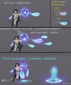 Magia Elemental, Principles Of Animation, Elemental Powers, Game Effect, Fighting Poses, Magic Design, Weapon Concept Art, Art Corner, Explosions