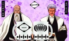 Caneca Anime Bleach 1° Esquadrão