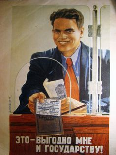 советские постеры рекламы продуктов питания картинки - Поиск в Google