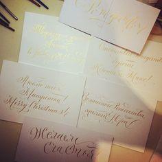 @m.marjina #каллиграфиявцуме #calligraphyintsum #calligraphy Инстаграм фото…