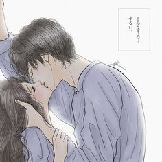 Love Cartoon Couple, Cute Couple Comics, Cute Couple Art, Anime Love Couple, Anime Amor, Anime Cupples, Anime Couples Manga, Couple Sketch, Cute Couple Drawings