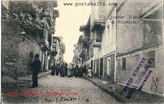 EŞME KÖYÜ GEYVE tarihi web sitesi - 21-Osmanlı mühürleri ve yazıtları