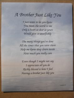 quotes about poems ABOUT BROTHER LOVE  | Availability: in stock