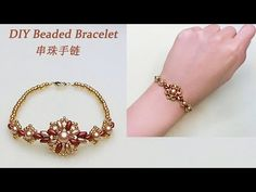 DIY Beaded Vintage Bracelet with Bronze Red and Gold Two Hole Superduo Beads and Gold Pearls 复古风串珠手链 Beaded Bracelets Tutorial, Handmade Bracelets, Cuff Bracelets, Beading Tutorials, Beading Patterns, Gold Pearl, Vintage Bracelet, Bead Weaving, Macrame Jewelry