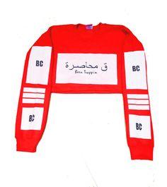 Red Cropped Sweatshirt High Street Brands, Sweatshirts, Collection, Orange, Red, Trainers, Sweatshirt, Sweater, Hoodie