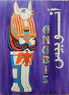 "Series ""Ancient Egyptian Gods"" : ""ANUBIS"" - Acyrilic on canvas-covered Cardboard, 30x40 cm - For Sale!"