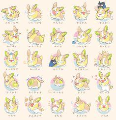Pokemon Alola, Pokemon Ships, Pokemon Comics, Pokemon Fan Art, Cute Pokemon, Pokemon Fusion, Eevee Wallpaper, Corgi, Kawaii Chibi
